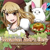Marenian Tavern Story: Patty and the Hungry God cover