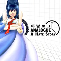 Analogue: A Hate Story cover art