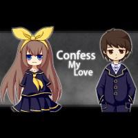 Confess My Love cover art