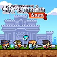 Drancia Saga cover art
