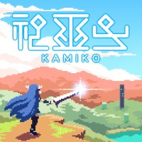 Kamiko cover art