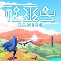 Kamiko cover art