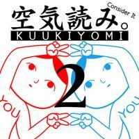 KUUKIYOMI 2: Consider It More! - New Era cover art