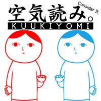 KUUKIYOMI: Consider It! cover art