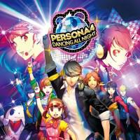 Persona 4: Dancing All Night cover art