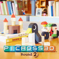 Picross 3D Round 2 cover art